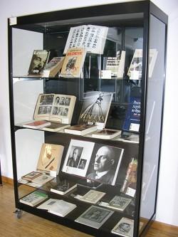 Journ es europ ennes du patrimoine site de l 39 institut - Grille de salaire maitre de conference ...